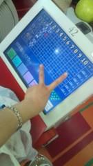 佐々木悠花 公式ブログ/1G。 画像1