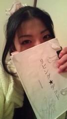 佐々木悠花 公式ブログ/こわぁぁぁぁいのきらぁぁぁぁい☆ 画像1