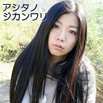 佐々木悠花 公式ブログ/配信決定☆(ゝω・)v 画像2