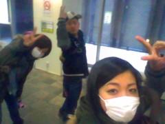 佐々木悠花 公式ブログ/収録終了ー(* ´д`*) 画像1