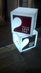 佐々木悠花 公式ブログ/LOVE TKO 画像1