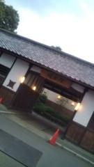 佐々木悠花 公式ブログ/天然温泉 画像1