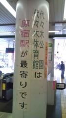 佐々木悠花 公式ブログ/改札でる前に注意!! 画像1