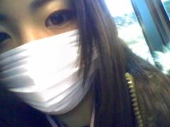 佐々木悠花 公式ブログ/もうすぐ着くよ☆ 画像1