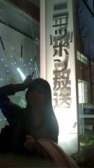 佐々木悠花 公式ブログ/いってきましたぁ★ 画像1