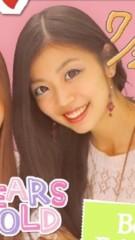 佐々木悠花 公式ブログ/お友達と 画像1