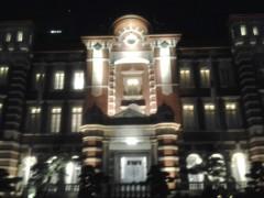 佐々木悠花 公式ブログ/東京。 画像2