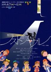 佐々木悠花 公式ブログ/おやすみU+2665 画像3