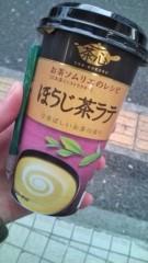 佐々木悠花 公式ブログ/ほうじ茶ラテ 画像2