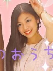 佐々木悠花 公式ブログ/お友達と 画像2