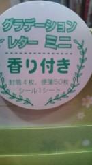 佐々木悠花 公式ブログ/ん?????? 画像1