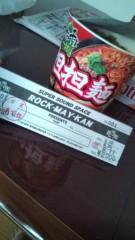 佐々木悠花 公式ブログ/鹿鳴館タンタン麺。 画像1
