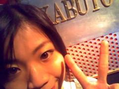 佐々木悠花 公式ブログ/だぁぁぁぁ☆ 画像1