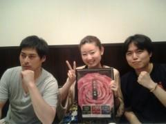 佐々木悠花 公式ブログ/焼肉ー! 画像2
