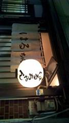 佐々木悠花 公式ブログ/幸せすぎるやろ 画像1