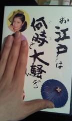 佐々木悠花 公式ブログ/懐かしいー☆ 画像1