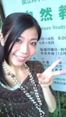 佐々木悠花 公式ブログ/ついたぁ☆ 画像1