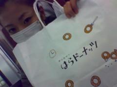 佐々木悠花 公式ブログ/ありがとうございました☆ 画像1