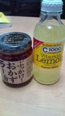 佐々木悠花 公式ブログ/昨日の、、、 画像1