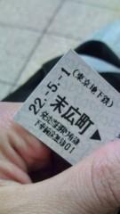 佐々木悠花 公式ブログ/お先に。 画像1