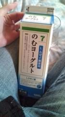 佐々木悠花 公式ブログ/買えなかったので、、、 画像1