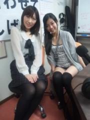 佐々木悠花 公式ブログ/ありがとうございました☆ 画像2