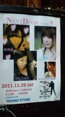 佐々木悠花 公式ブログ/昨日はライブでした☆ 画像3