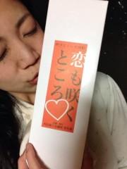 佐々木悠花 公式ブログ/12月に 画像1