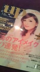 佐々木悠花 公式ブログ/ビーズアップ 画像1