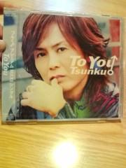 佐々木悠花 公式ブログ/つんく♂『To You』 MV★ 画像1
