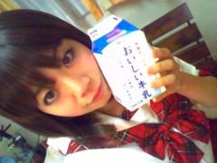 佐々木悠花 公式ブログ/ぐーにゅー☆ 画像1