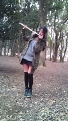 佐々木悠花 公式ブログ/わぁ☆ 画像1