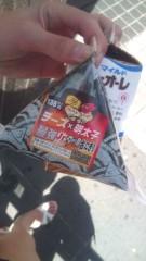 佐々木悠花 公式ブログ/最強。 画像1