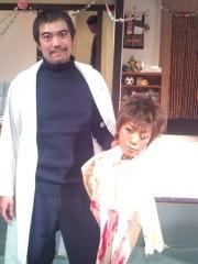 佐々木悠花 公式ブログ/ただいま☆ 画像1