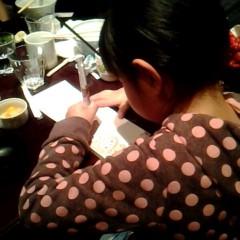 佐々木悠花 公式ブログ/新年のご挨拶。 画像3