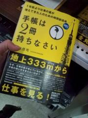 佐々木悠花 公式ブログ/とにかく好きなの。 画像1