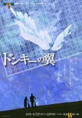 佐々木悠花 公式ブログ/葛飾FM☆。.:*・゜ 画像3