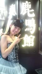 佐々木悠花 公式ブログ/出番終わりました☆ 画像1