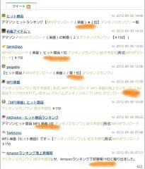 佐々木悠花 公式ブログ/ありがとうございます!、 画像1