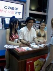 佐々木悠花 公式ブログ/昨日のイベント 画像1