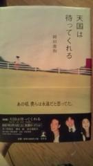 佐々木悠花 公式ブログ/天国は待ってくれる 画像1
