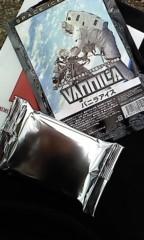 佐々木悠花 公式ブログ/宇宙食バニラアイス 画像1