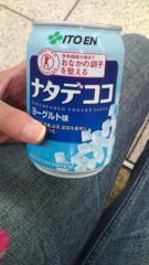 佐々木悠花 公式ブログ/実は、好きなんです。 画像1