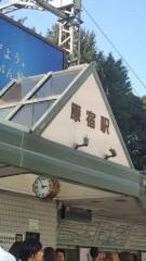 佐々木悠花 公式ブログ/遊びに来てみた☆ 画像1