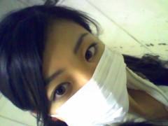 佐々木悠花 公式ブログ/お疲れ様 画像1