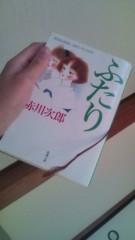 佐々木悠花 公式ブログ/読書の日。 画像1