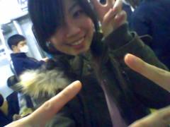 佐々木悠花 公式ブログ/買っちゃった☆ 画像1
