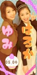 佐々木悠花 公式ブログ/雨のち曇 画像1