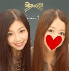 佐々木悠花 公式ブログ/母の日☆ 画像1