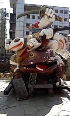 佐々木悠花 公式ブログ/おはようございます。 画像1